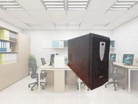 bộ lưu điện máy tính